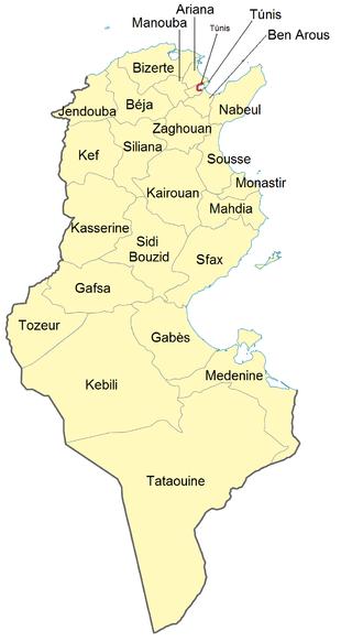 Subdivisões da Tunísia.png