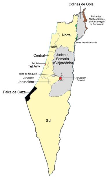 Subdivisões de Israel.png