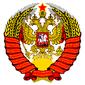 Brasão de Rússia