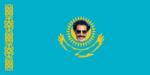 Bandeira do Cazaquistao.png