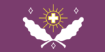 Flag Aeterna Lucina 01.png