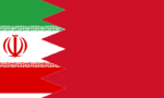 Bandeira do Bahrein.png