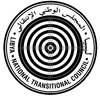 Brasão da Líbia.png