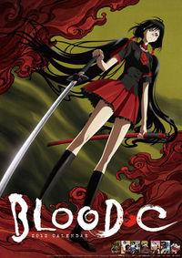 Blood-C Poster.jpg