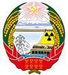 Brasão da Coreia do Norte.png