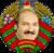 Brasão de Armas da Bielorrússia
