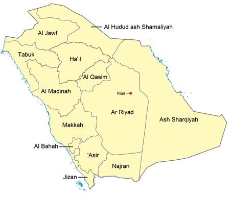Subdivisões da Arábia Saudita.png