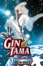 Gintama 1.jpg