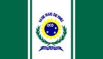 Bandeira de Abreu e Lima.png