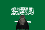 Bandeira arabia saudita.png