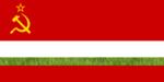 Bandeira da República Socialista Soviética Tadjique (1953-1991).png