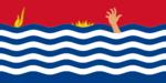 Bandeira de Kiribati.png