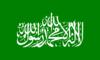 Bandeira hamas.png