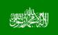 Brasão do Califado de Gaza.