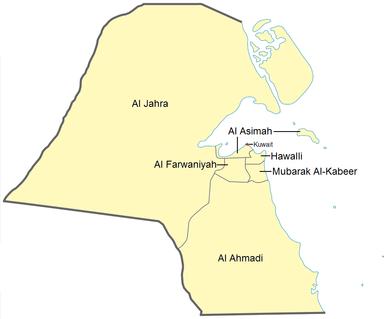 Subdivisões do Kuwait.png