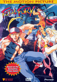 Fatal fury the motion picture.jpg