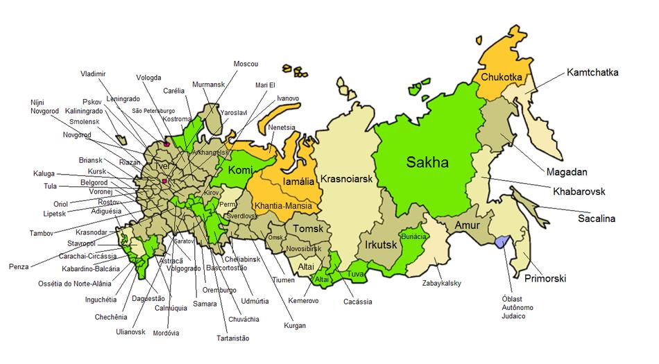 Subdivisões da Rússia.png