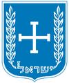 Brasão de Israel.png