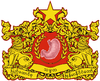 Brasao de Myanmar.png