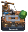 Arena6cr.png