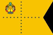 Bandeira do Ministro de Estado do Brasil.png