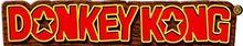 Donkey Kong logo.jpg