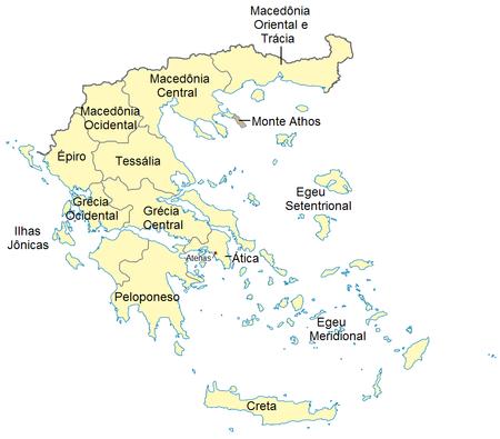 Subdivisões da Grécia.png