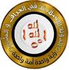 Brasão do Estado Islâmico do Iraque e Levante.png