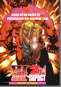 Street Fighter III 2nd Impact cover.png