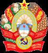 República Socialista Soviética de Argentina.png