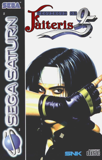 The King of Fighters 95 cover.png