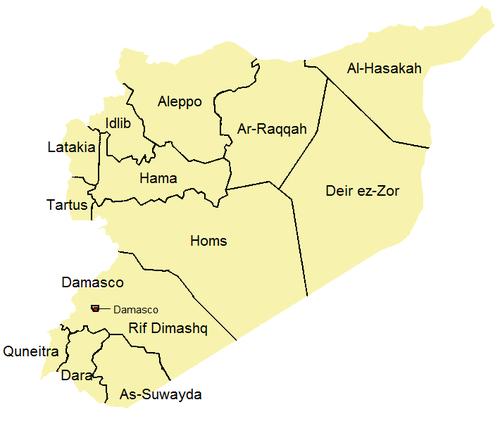 Subdivisões da Síria.png