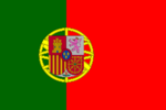 Bandeira de Portugal.png