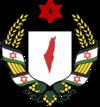 Brasao de Israel.png