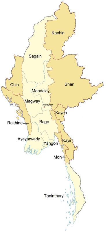 Subdivisões de Myanmar.png