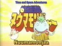 ChronoTrigg OVA MaromonjaaLOGO.jpg
