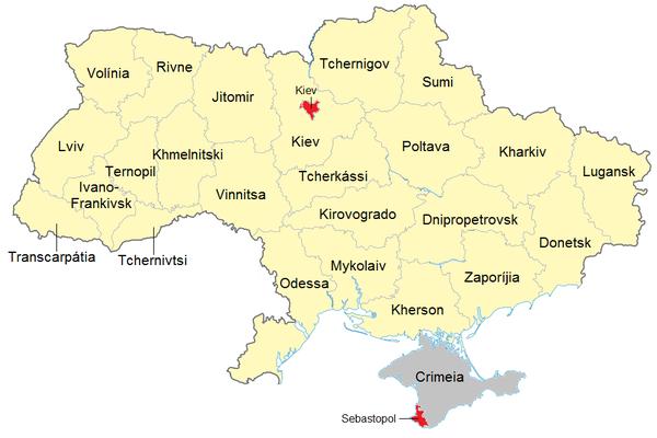 Subdivisões da Ucrânia.png