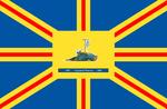 Bandeira de Campo Grande.png