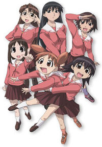 Azumanga up.jpg