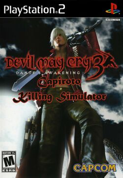 Devil May Cry 3 cover.jpg