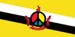 Bandeira de Brunei.png