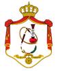 Brasão de Armas da Jordânia