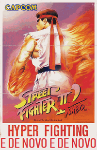 Street Fighter II Turbo Hyper Fighting.png