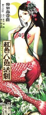 Japanese mermaid.jpg