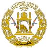 Brasão do Afeganistão.png