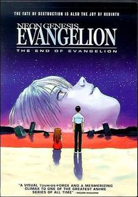 Neon Genesis Evangelion The End of Evangelion-719896059-large.jpg