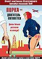 Poster2012.jpg