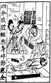 Ming Dynasty Judicial CP.jpg