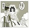 Aki1a.jpg