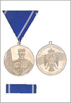 Медаља за врлине.jpg